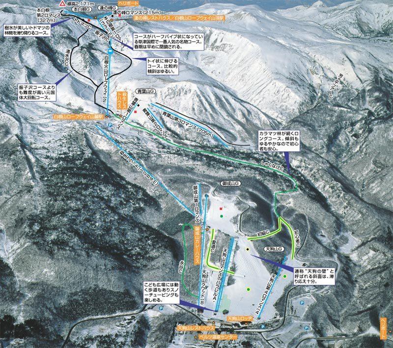Kusatsu Kokusai Piste / Trail Map