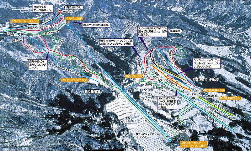 Maiko Korakuen Piste / Trail Map