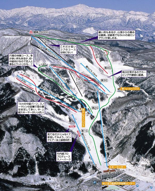 Meihou Piste / Trail Map