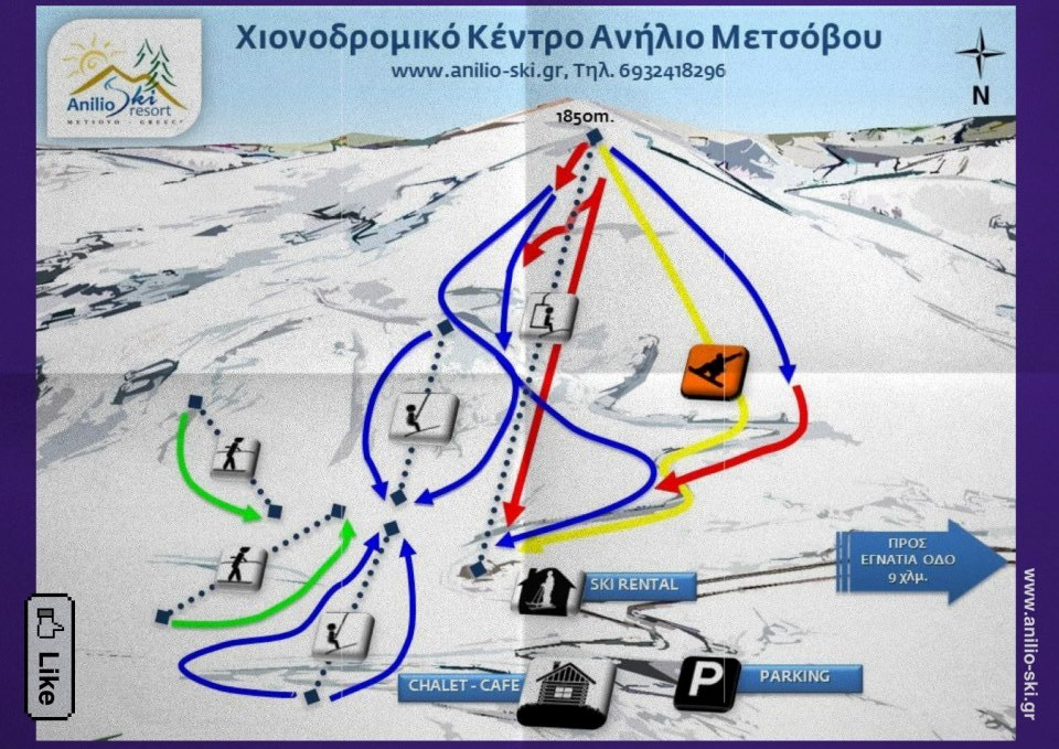 Metsovo Ski Resort Piste / Trail Map