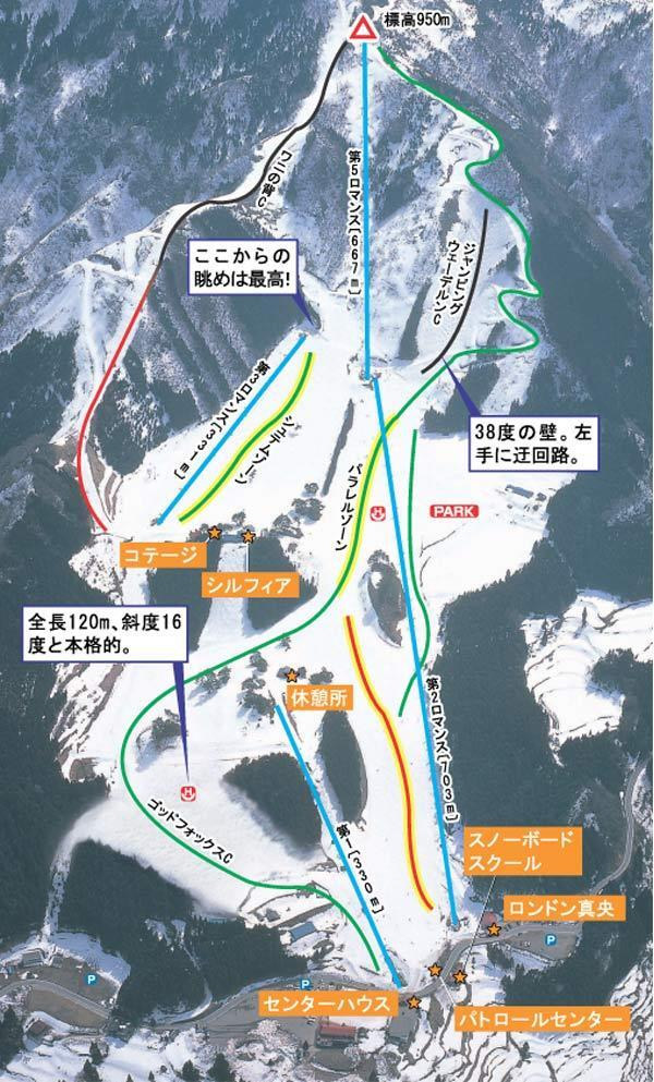 Mikata Snow Park Piste / Trail Map