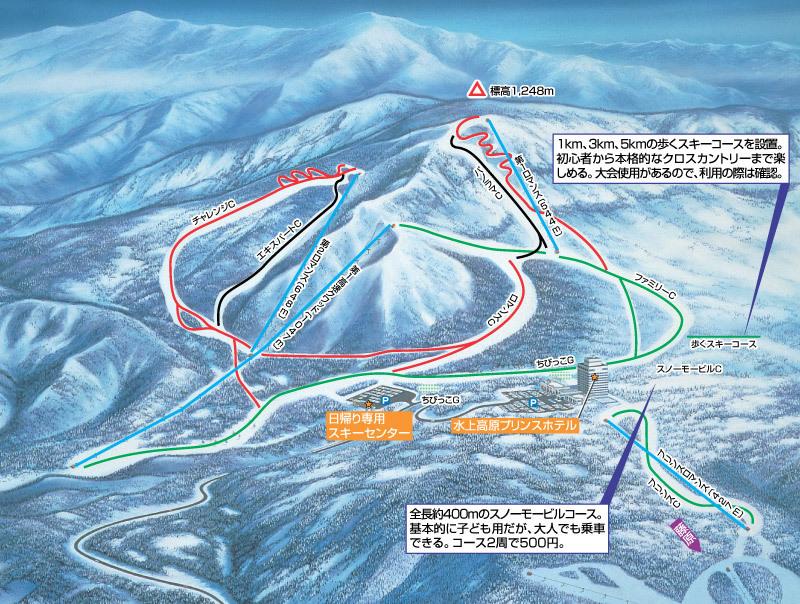 Minakami Kogen Piste / Trail Map