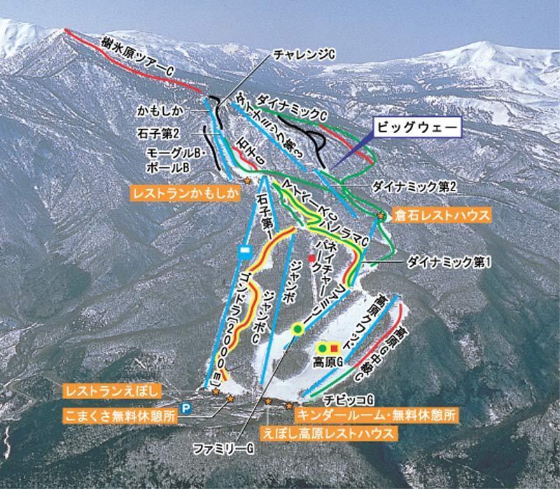 Miyagi Zao Eboshi Piste / Trail Map