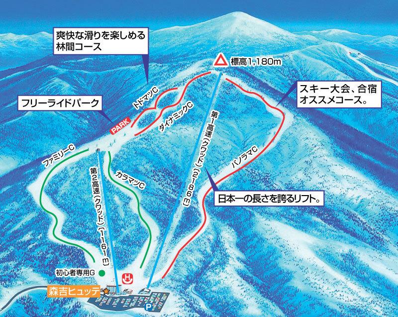 Moriyoshi Piste / Trail Map