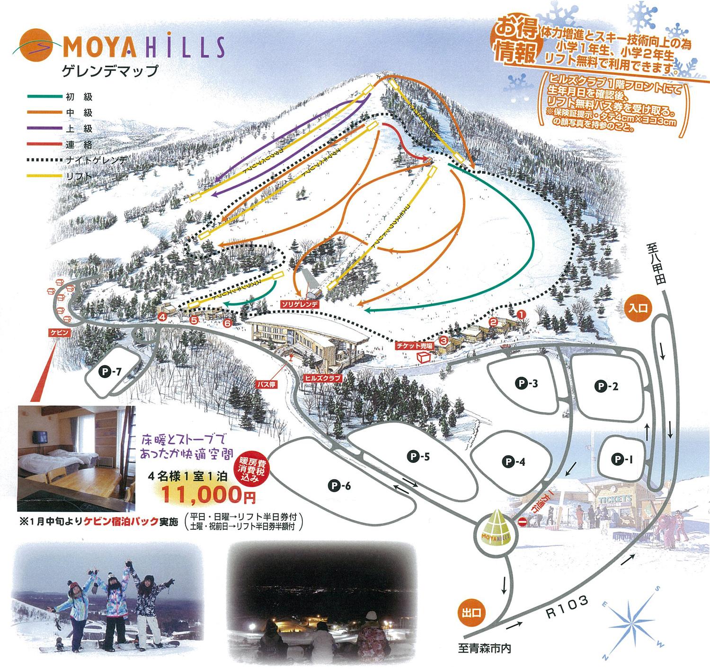 Moya Hills Piste / Trail Map
