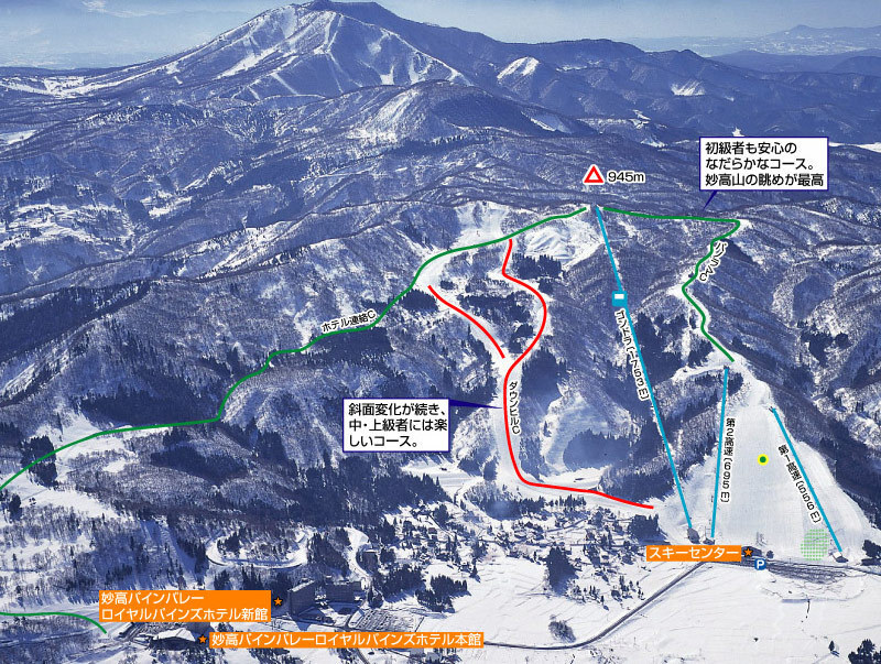 Myoko Pine Valley Piste / Trail Map