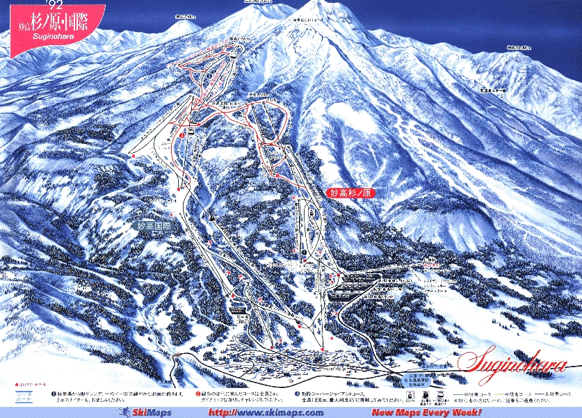 Myoko Suginohara Piste / Trail Map