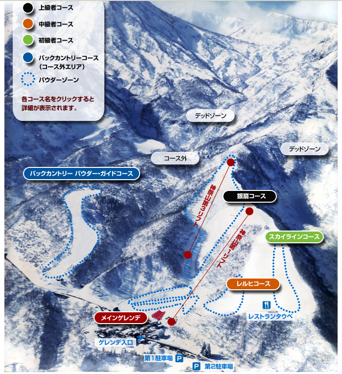 Seki Onsen Piste / Trail Map