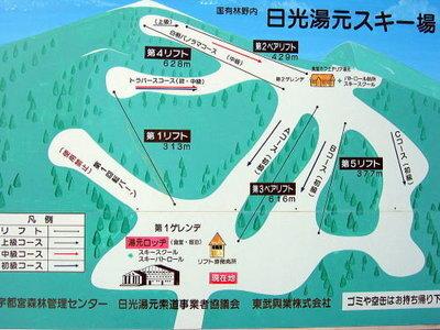 Nikko Yumoto Piste / Trail Map