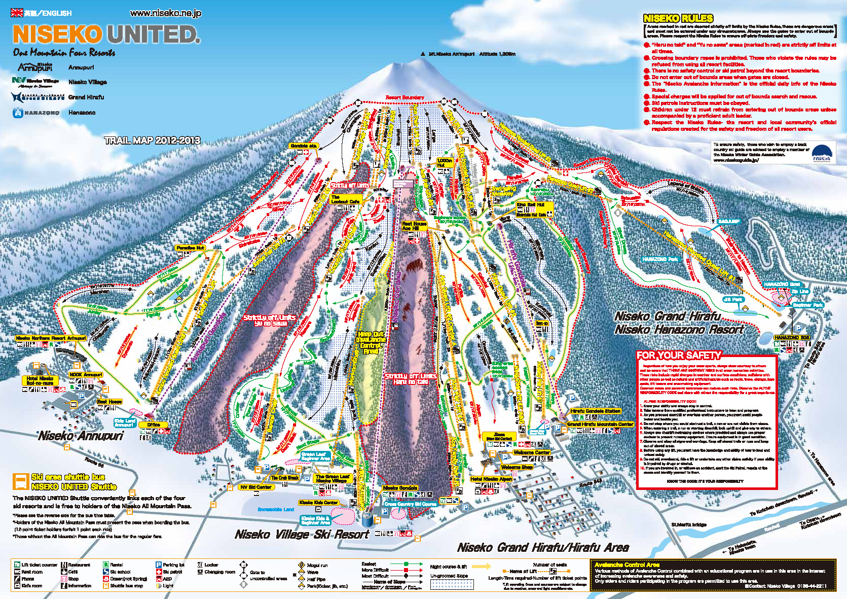Niseko Hanazono Resort Piste / Trail Map