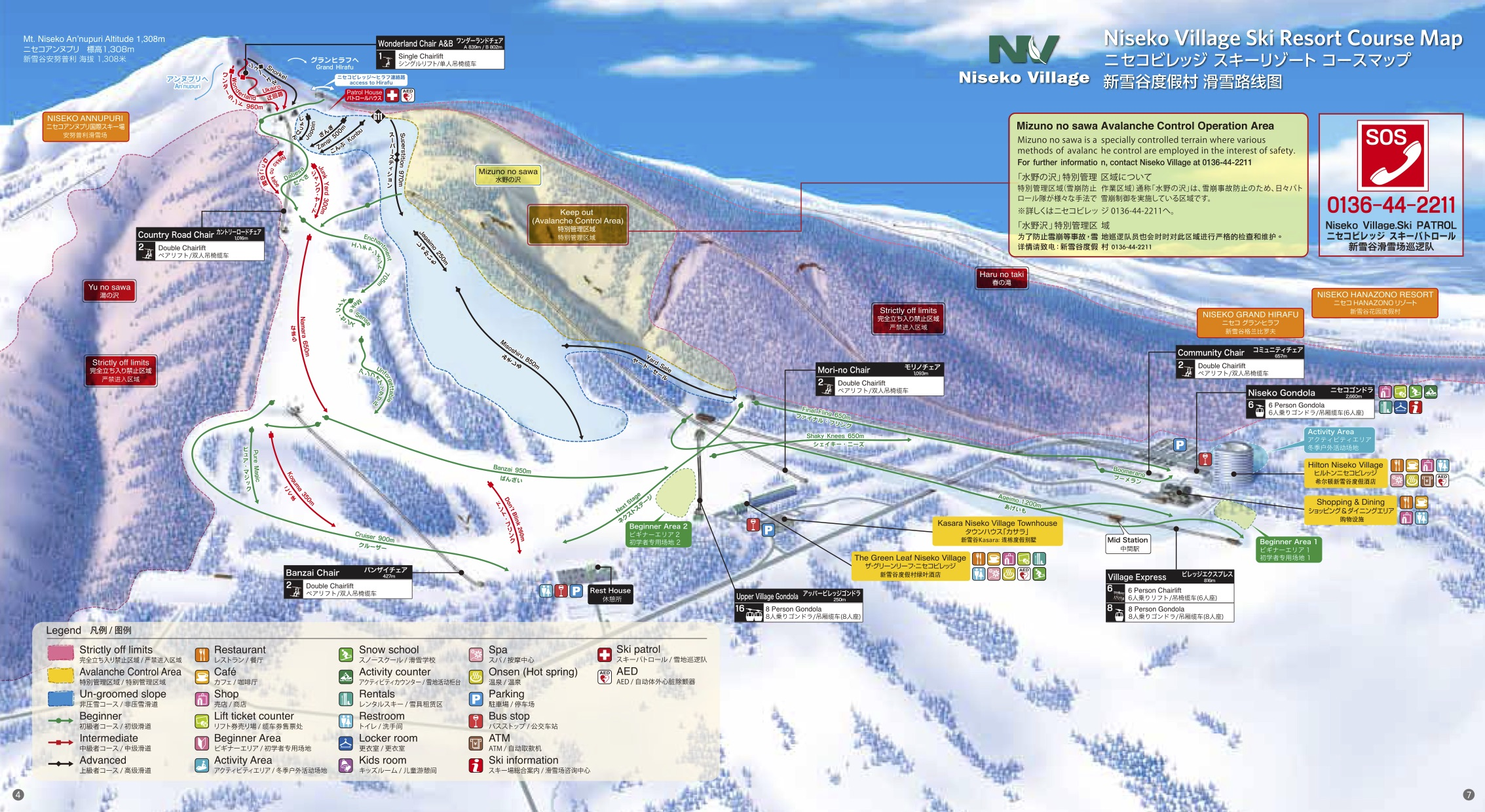 Niseko Village Piste / Trail Map