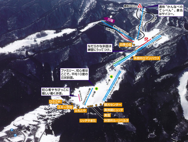 Oku Kannabe Piste / Trail Map
