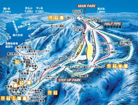 Okutadami Maruyama Piste / Trail Map