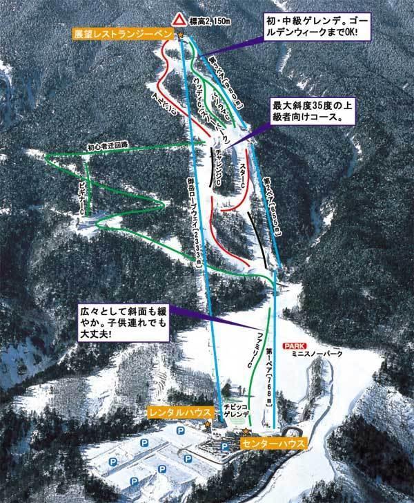 Ontake Ropeway Piste / Trail Map