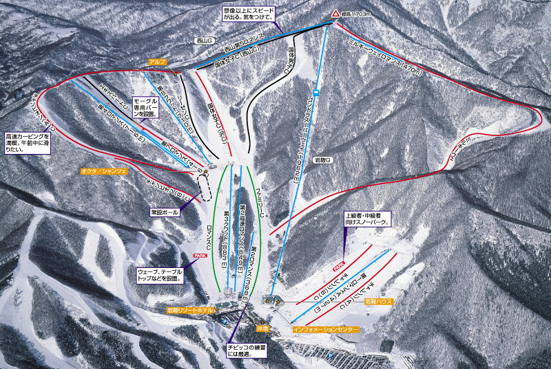 Oze Iwakura Ski Resort Piste / Trail Map
