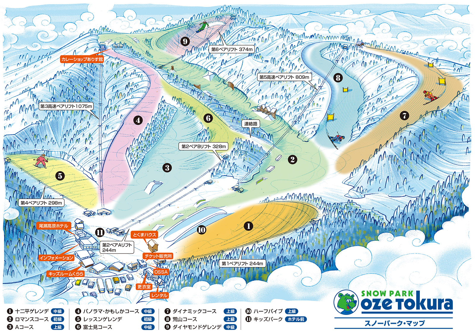 Oze Tokura Piste / Trail Map