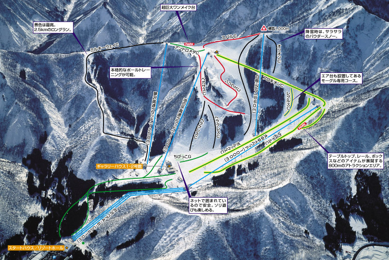 Pine Ridge Resorts Kandatsu Piste / Trail Map