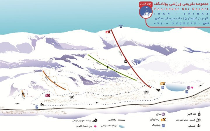 Pooladkaf Ski Resort Piste / Trail Map