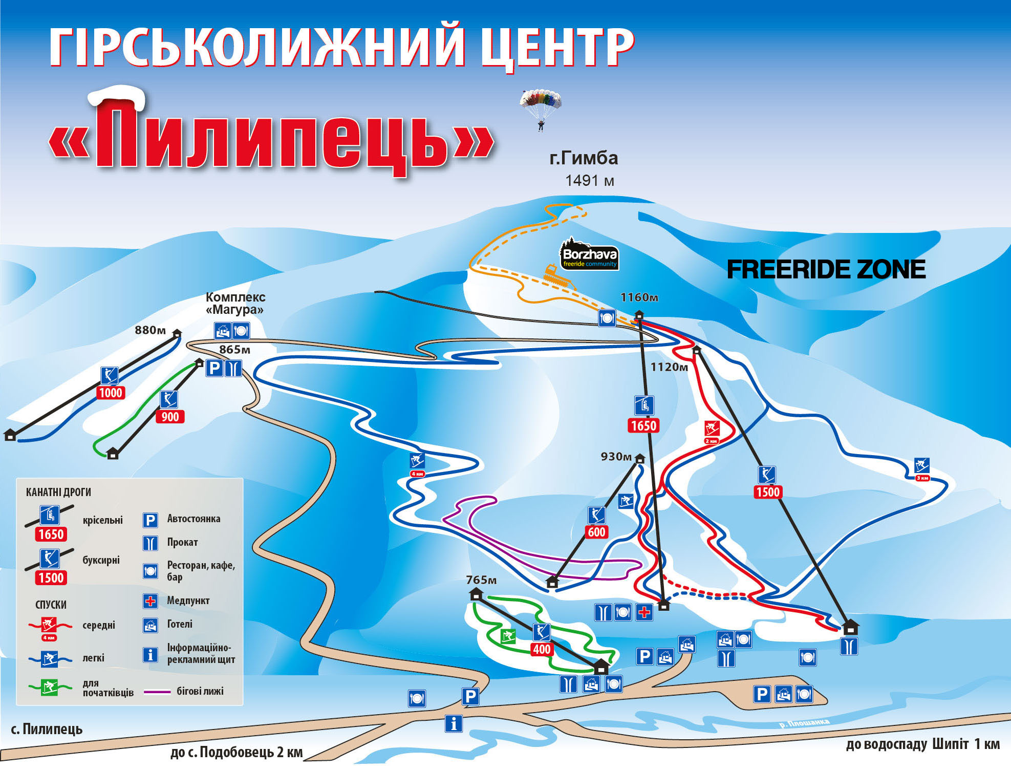 Pylypets Piste / Trail Map