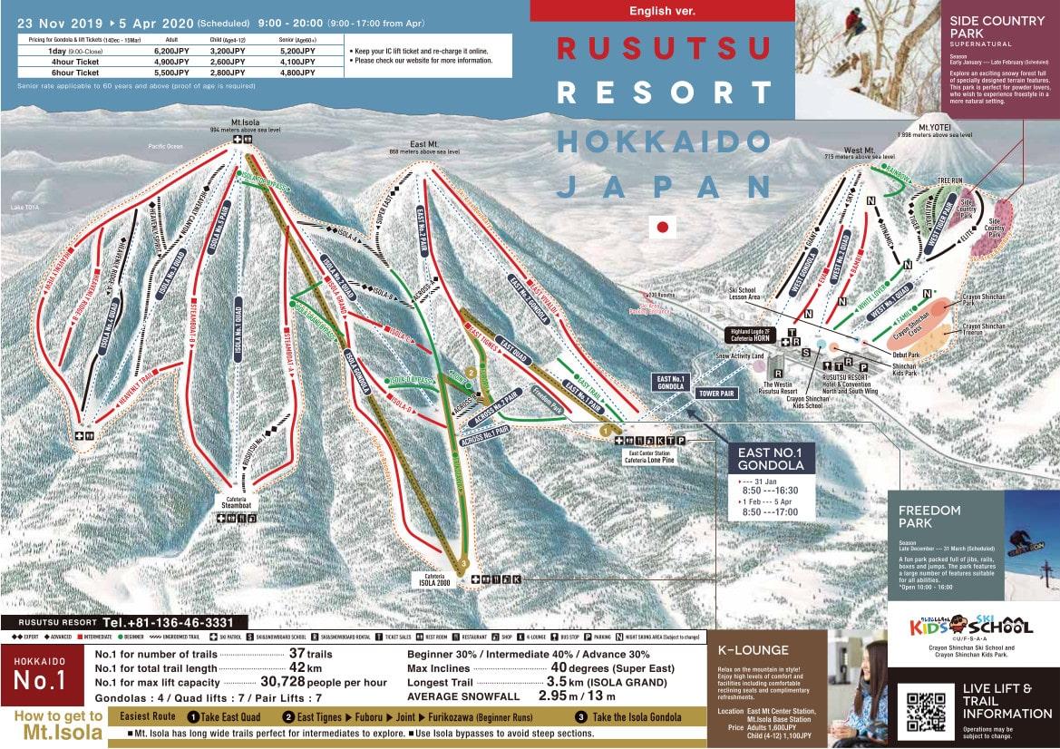 Rusutsu Resort Piste / Trail Map