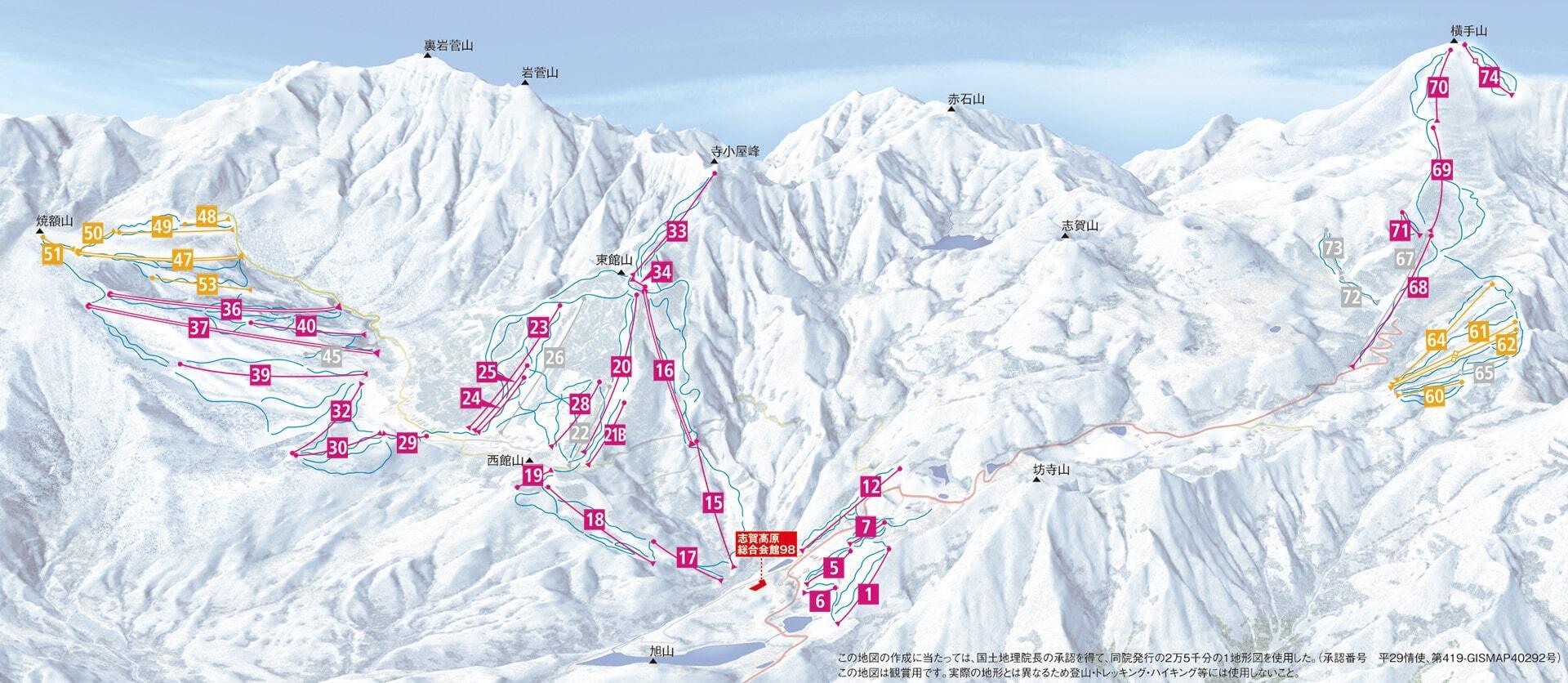 Shiga KogenYakebitaiyama Piste Map Trail Map