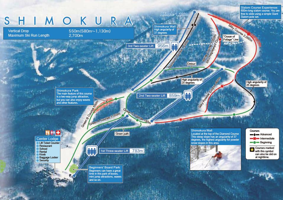 Shimokura Piste / Trail Map
