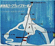 Shinhotaka Ropeway Piste / Trail Map