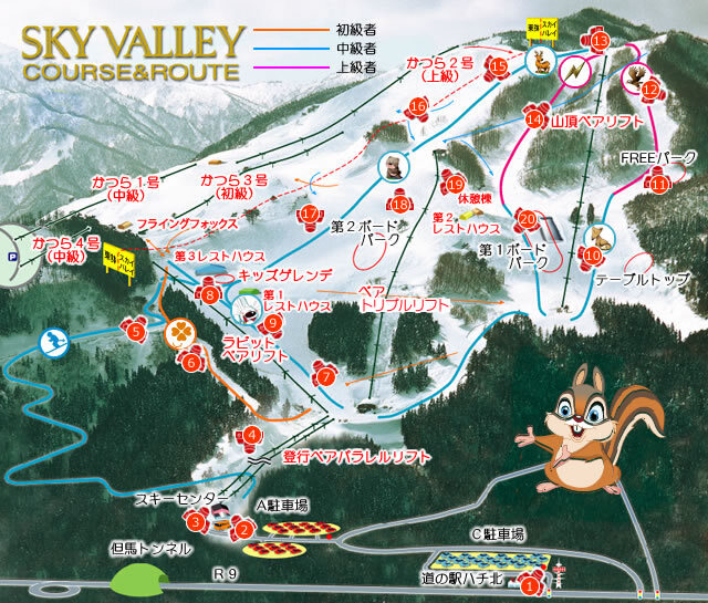 Sky Valley Piste / Trail Map