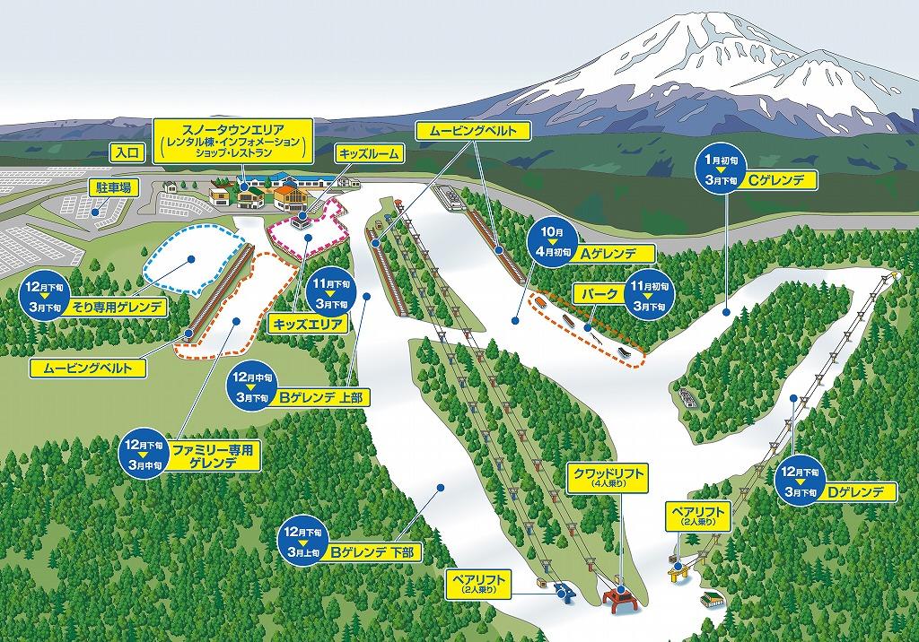 Snow Town Yeti Piste / Trail Map