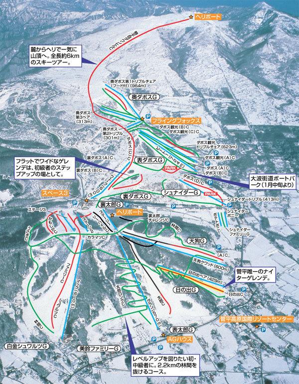 Sugadaira Piste / Trail Map