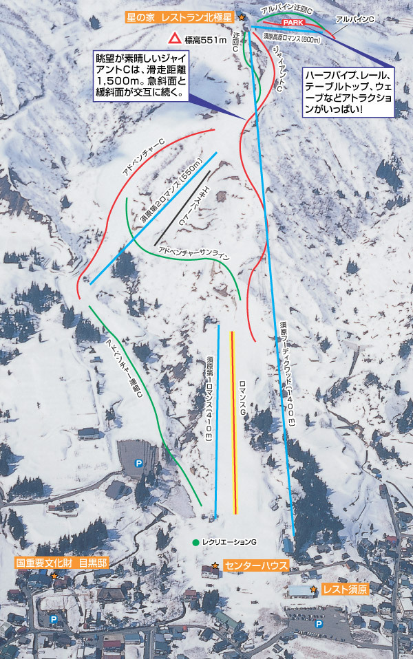 Suhara Piste / Trail Map
