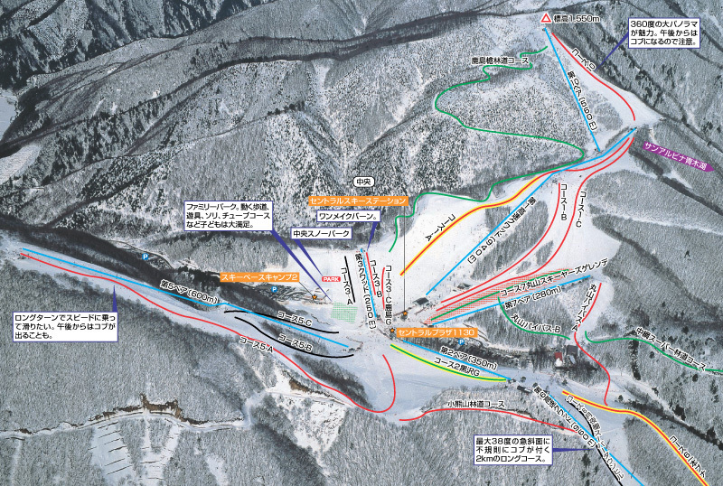 Kashimayari Piste / Trail Map