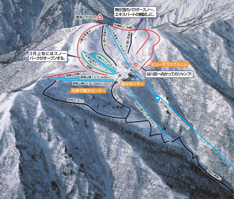 Tanigawadake Tenjindaira Piste / Trail Map