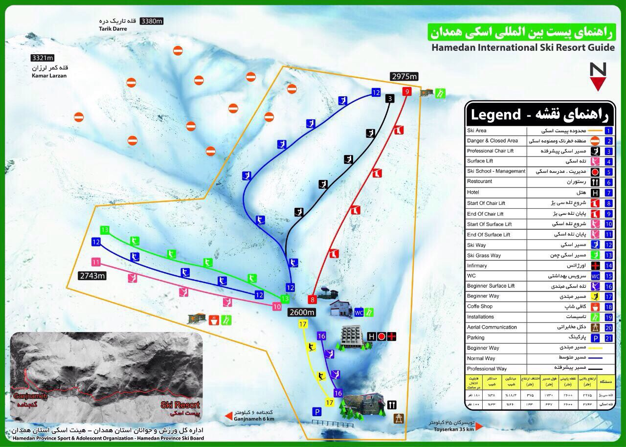 Tarik Darreh Piste / Trail Map