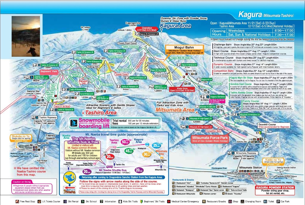 Kagura Piste / Trail Map