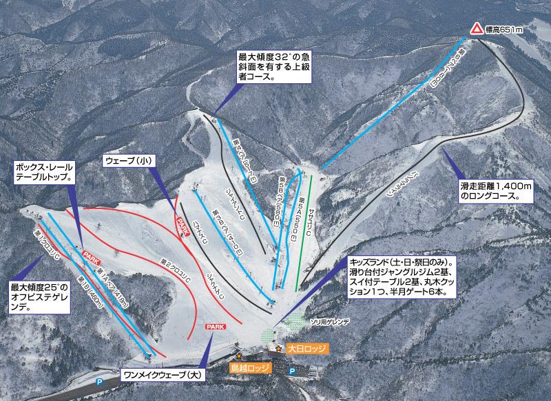 Torigoe Kogen Dainichi Piste / Trail Map