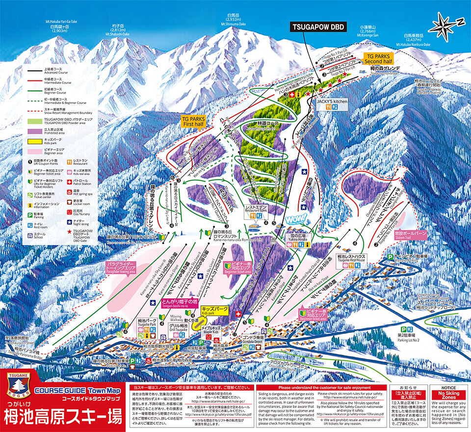 Tsugaike Kogen Piste / Trail Map