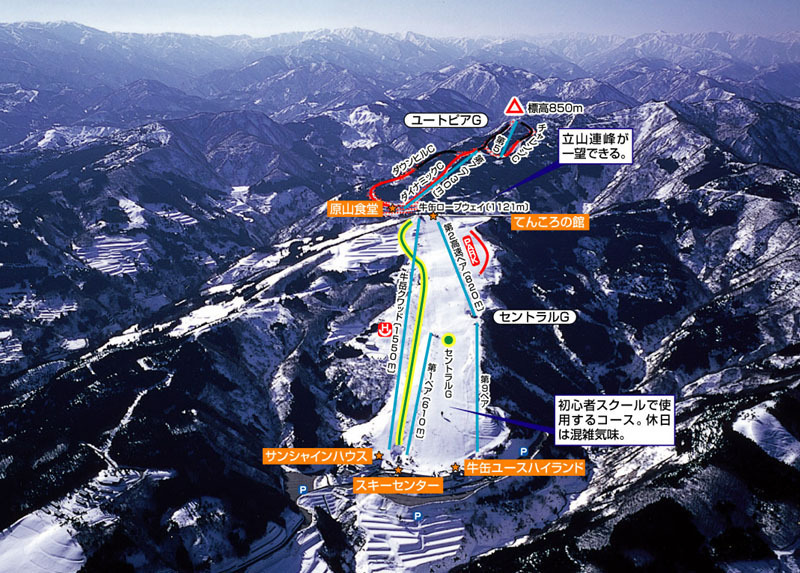 Ushidake Onsen Piste / Trail Map