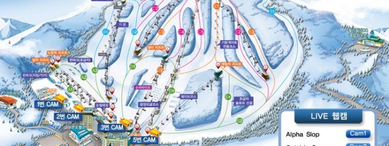 Welli Hilli Park Piste / Trail Map