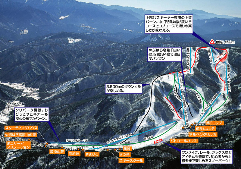 Yabuhara Kogen Piste / Trail Map