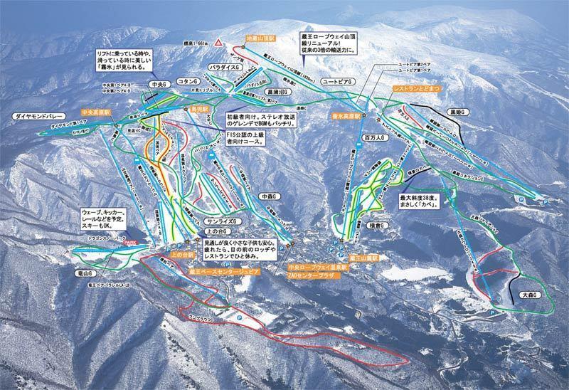 Yamagata Zao Onsen Piste / Trail Map