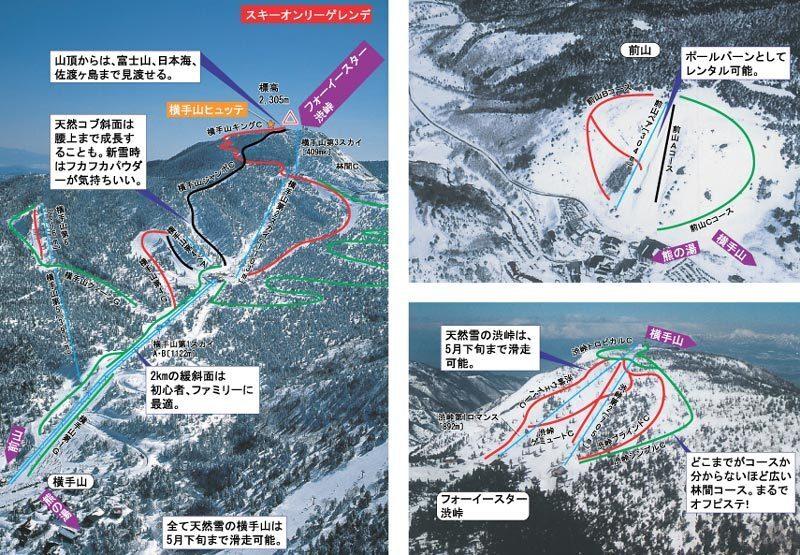 Shiga Kogen-Yokoteyama Piste / Trail Map