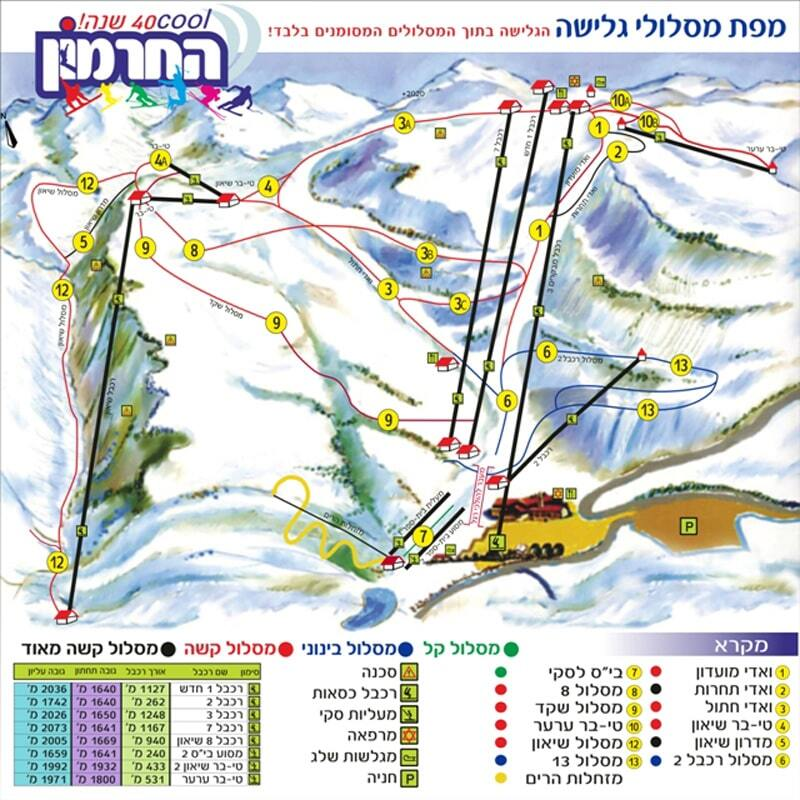 Mount Hermon Piste / Trail Map