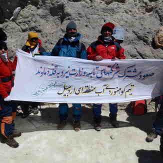 Ardabil Water Board Climbing Team, Mount Damavand
