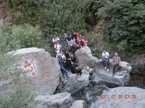 Chal Magas waterfall