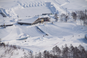 Hanazono basin, Niseko Hanazono Resort photo