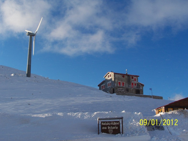 Timfristos mountain - Karpenisi Ski Centre