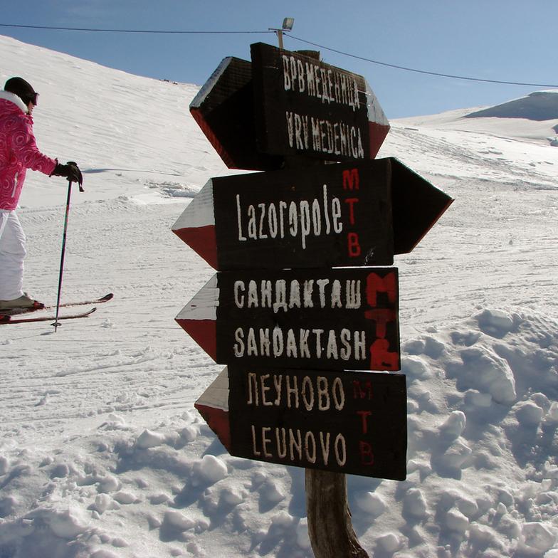 The Sign, Resort Mavrovo