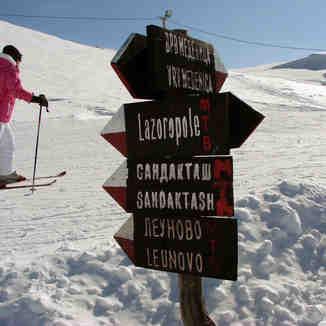 The Sign, Mavrovo-Zare Lazarevski
