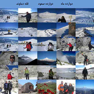12 months, 12ascents of Mt. Damavand